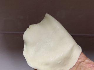 牛肉锅贴,擀成饺子皮