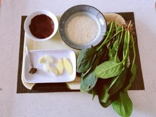 菠菜猪肝粥,食材准备好