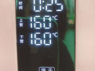 宝石红茶饼干,烤箱预热160度。