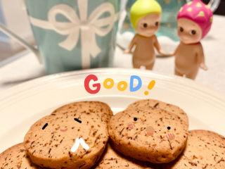 宝石红茶饼干