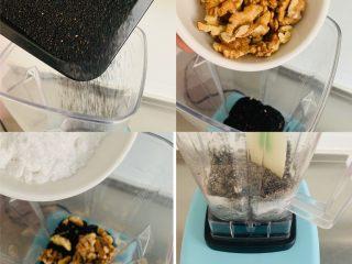 雨花石黑芝麻汤团,烘烤好的核桃仁、黑芝麻凉凉放入料理机中,加入糖粉快速搅打,搅打期间可以利用刮刀,整理一下边缘,没有打到的果仁。