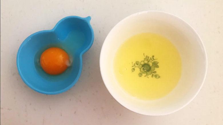 蛋黄派,把鸡蛋蛋清蛋黄分开,蛋黄留用