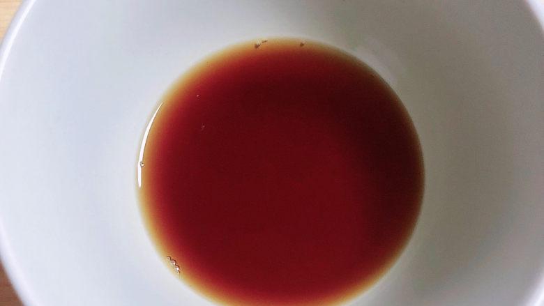 莲藕炒肉片,准备酱汁儿,<a style='color:red;display:inline-block;' href='/shicai/ 3729'>白糖</a>、<a style='color:red;display:inline-block;' href='/shicai/ 793'>米醋</a>、盐搅拌均匀。