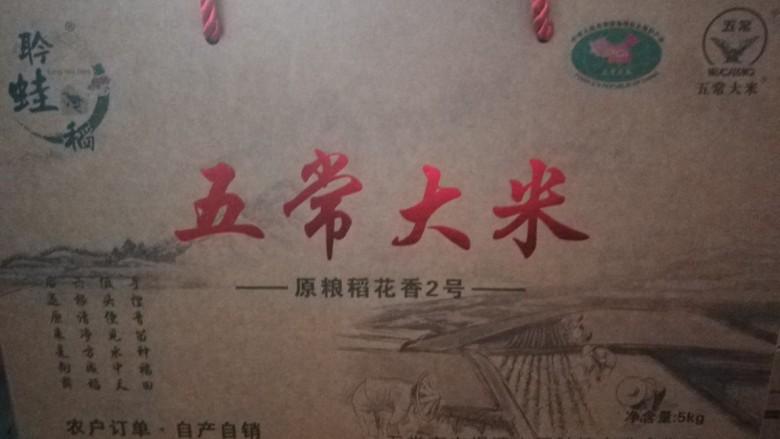 菠菜猪肝粥,五常<a style='color:red;display:inline-block;' href='/shicai/ 492'>大米</a>。