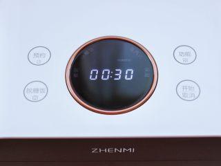 鲍鱼鹅蛋羹,启动蒸汽养生饭煲,选择营养蒸功能30分钟,蒸蛋咱不需要这么久哈,15分钟蒸的蛋羹刚刚好。