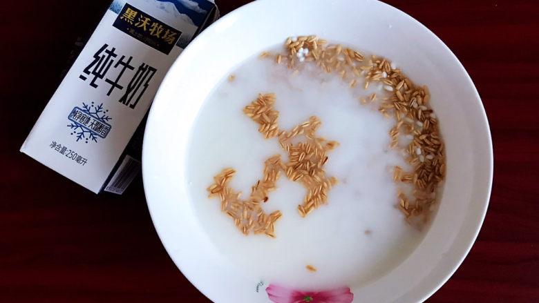 奶香南瓜粥,把纯牛奶倒入淘洗干净的米里,浸泡30分钟