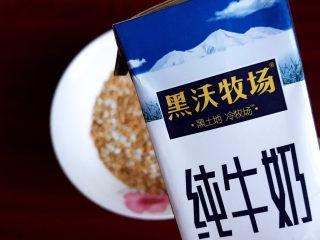 奶香南瓜粥,今天用纯牛奶煮粥