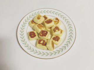 不用蒸的红薯小馒头,小朋友们都爱吃