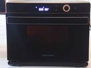香糯可口八宝饭, COUSS CO-745S蒸汽烤箱,水箱加满水,选择蒸汽功能,蒸制20分钟。