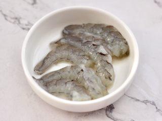 虾仁时蔬迷你小披萨~饺子皮版,把海虾去虾线后去皮洗净后,沥干水分。