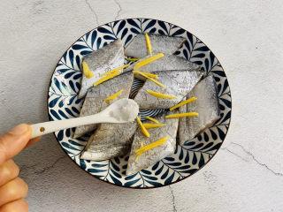 炸酥帶魚,鹽