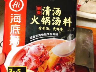 冬日暖身鸡汤,很多新手不会调味,可以买这种直接弄好的汤底,保证味道不差哦