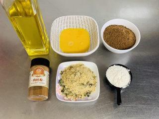 肉桂卷,准备馅料材料。