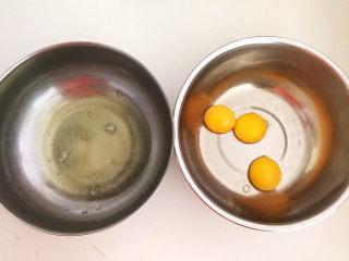 酸奶芝士蛋糕,把鸡蛋蛋清和蛋黄分开
