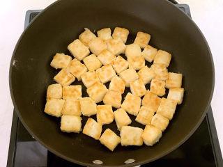 糖醋焦熘豆腐,煎至两面金黄即可