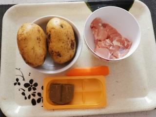 咖喱鸡肉土豆,食材准备