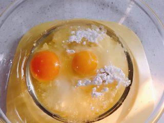 香脆蛋卷,将所有材料混合拌至无颗粒。