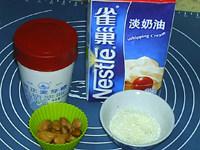杏仁生牛奶糖,准备用料
