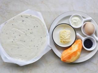 酥到掉渣的爆浆奶香芝士红薯饼,准备好所有食材。