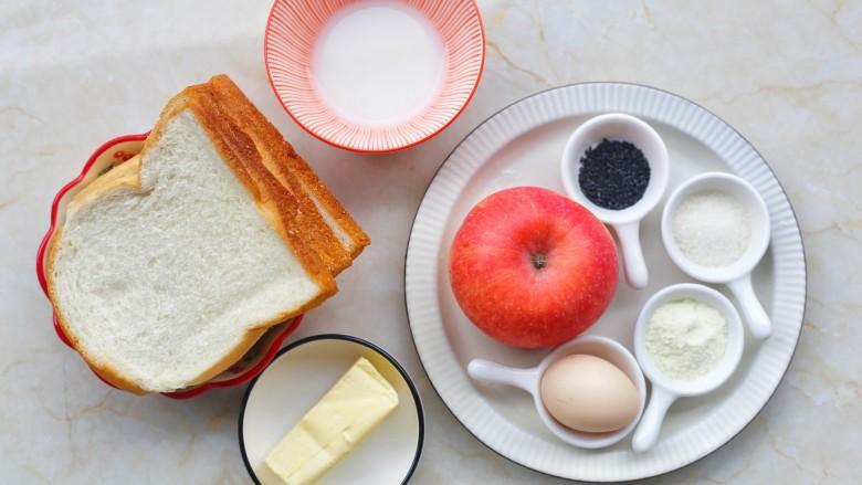 无敌好吃的苹果派,准备好所有食材。<a style='color:red;display:inline-block;' href='/shicai/ 591'>苹果</a>去皮切丁。