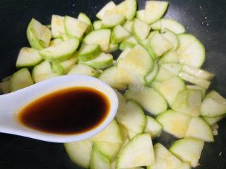 醋溜西葫芦,烹入1勺小炒鲜酱油