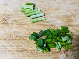 香菇鲫鱼汤,香葱洗净切圈、葱白切段