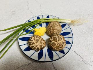 香菇鲫鱼汤,准备好香菇、生姜、香葱