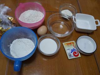 香葱肉松手撕面包,准备材料