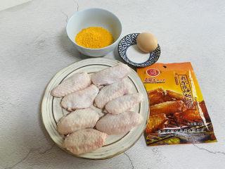 香酥炸鸡翅,准备好食材