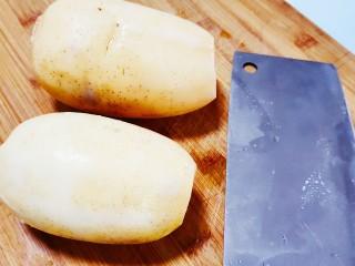 藕夹肉,准备一根藕(这个有两段)