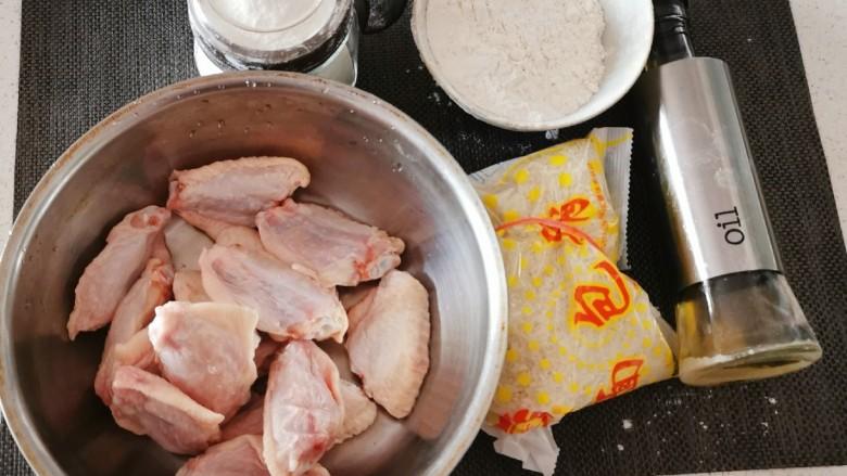 香酥炸鸡翅,食材准备好