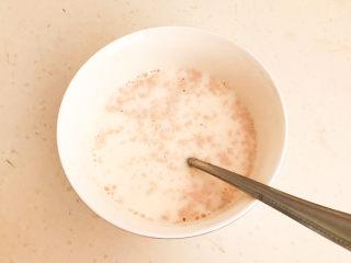 南瓜蒸糕,加入纯牛奶调匀备用
