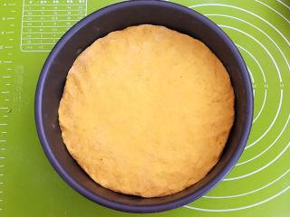 南瓜蒸糕,再把面皮盖在红豆上面
