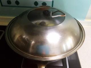 鱼香茄饼,大火烧开后蒸15分钟