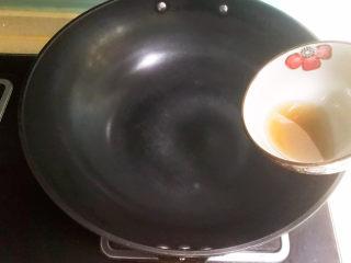 鱼香茄饼,把蒸茄饼的汤汁放入炒锅