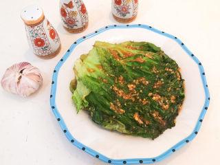 蒜泥生菜,蒜泥生菜清淡爽口,蒜香浓郁,风味独特,这是一道减脂菜品~