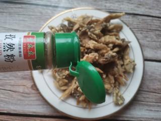 孜然蘑菇,加入孜然粉