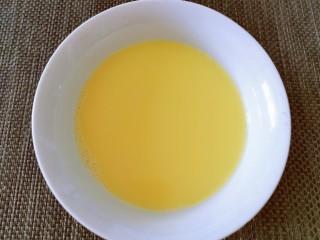南瓜鸡蛋羹,过筛后  蛋液变得细腻丝滑