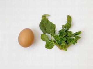 8月加宝宝辅食:菠菜碎蛋黄羹,准备食材