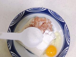 豆腐丸子汤,小心盐