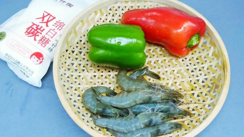 麻辣干锅虾,新鲜<a style='color:red;display:inline-block;' href='/shicai/ 295'>对虾</a>色泽鲜亮、气味正常、而且外壳有光泽度,半透明状、虾肉肉质紧密,富有弹性。