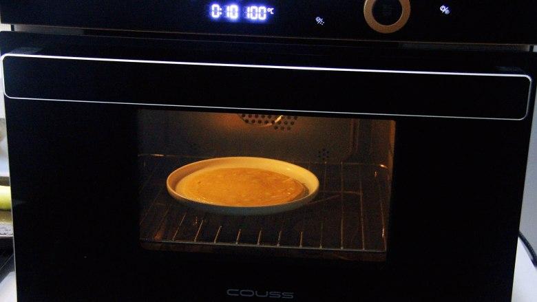五彩福袋, COUSS CO-745S蒸汽烤箱,水箱加满水,选择蒸功能,将饺子皮放入蒸制约15分钟至蒸熟。