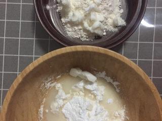 红豆酥,分别将油皮和油酥材料混合