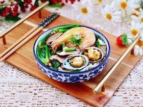 鲍鱼对虾香菇菠菜面