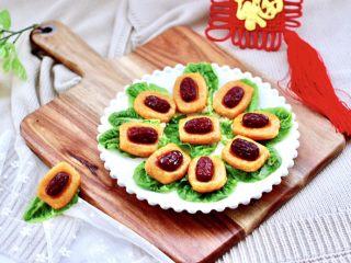 红枣胡萝卜糕