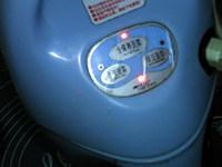 豆浆机版核桃露,装上机头,接上电源,启动全营养豆浆功能