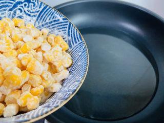 蛋黄焗玉米,倒入玉米粒