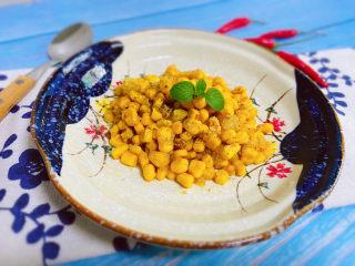 蛋黄焗玉米,成品图