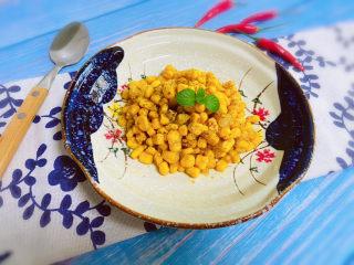 蛋黄焗玉米,咸香酥脆
