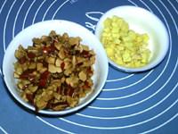 豆浆机版姜枣茶,将红枣去核,切成小丁;生姜洗净切小丁